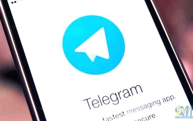 Quimesagne sbarca su Telegram. Che aspettate? Iscrivetevi