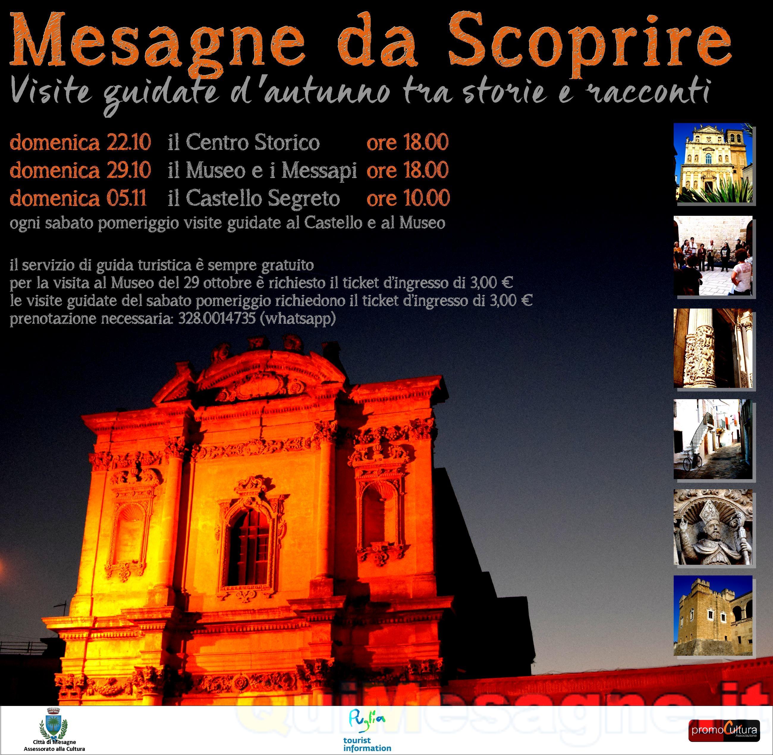 """Mesagne da scoprire"""" visite guidate per valorizzare i beni culturali di Mesagne. 22 e 29 ottobre, 5 novembre"""