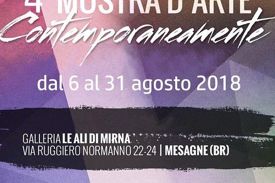 """""""Contemporaneamente"""", 26 artisti in mostra nella galleria """"Le Ali di Mirna"""" a Mesagne"""