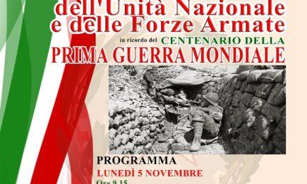 Lunedì 5 Novembre celebrazioni per Giornata Unità Nazionale e Forze Armate
