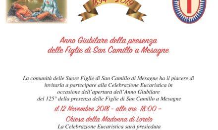 Il 12 Novembre si apre l'Anno Giubilare per i 125 anni della presenza delle Figlie di San Camillo a Mesagne