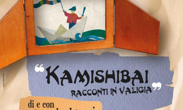Kamishibaie cinema al Cabiria Circolo Arci di Mesagne